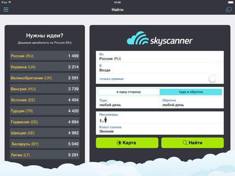 Фергана — Ош: билеты на самолет от 638 руб, стоимость